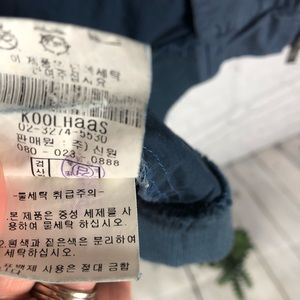 kool haas Jackets & Coats - Kool Haas Blue bomber jacket Small